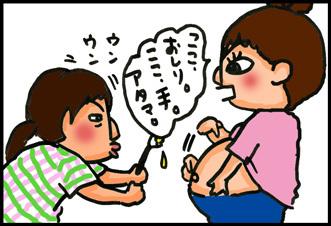 【子育て絵日記4コママンガ】つるちゃんの里帰り|お腹にお絵描き♪ベリーペイント編
