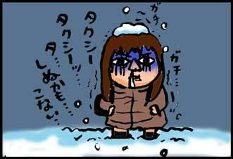 【子育て絵日記4コママンガ】つるちゃんの里帰り 東京のど真ん中で、遭難する妊婦