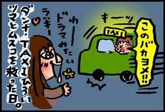 【子育て絵日記4コママンガ】つるちゃんの里帰り 東京のど真ん中で、遭難する妊婦編