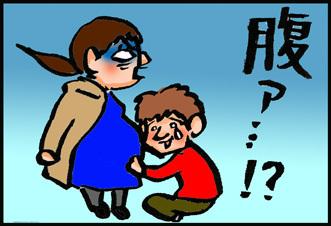 【子育て絵日記4コママンガ】つるちゃんの里帰り|里帰り出産の日編