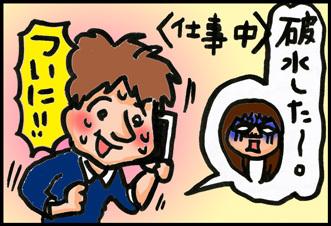 【子育て絵日記4コママンガ】つるちゃんの里帰り|立ち会い出産へ向けてGo!編