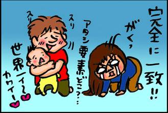 【子育て絵日記4コママンガ】つるちゃんの里帰り 遺伝子のチカラ