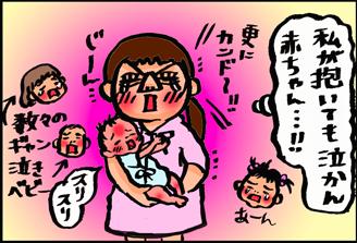 【子育て絵日記4コママンガ】つるちゃんの里帰り|母になった喜び
