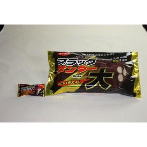 義理チョコ、お菓子ランド、ブラック大の画像