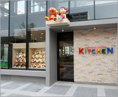 仙台おすすめカフェランチ、アンパンマン&ペコズキッチンの画像