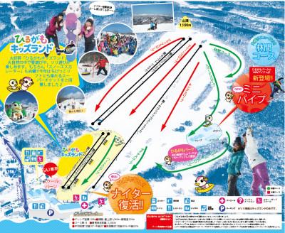 ひるがの高原スキー場ゲレンデマップ画像