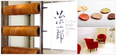 吉祥寺で食べ歩きクーヘンスタジオ治一郎の画像