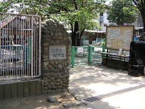 羊、こども動物園の門の画像