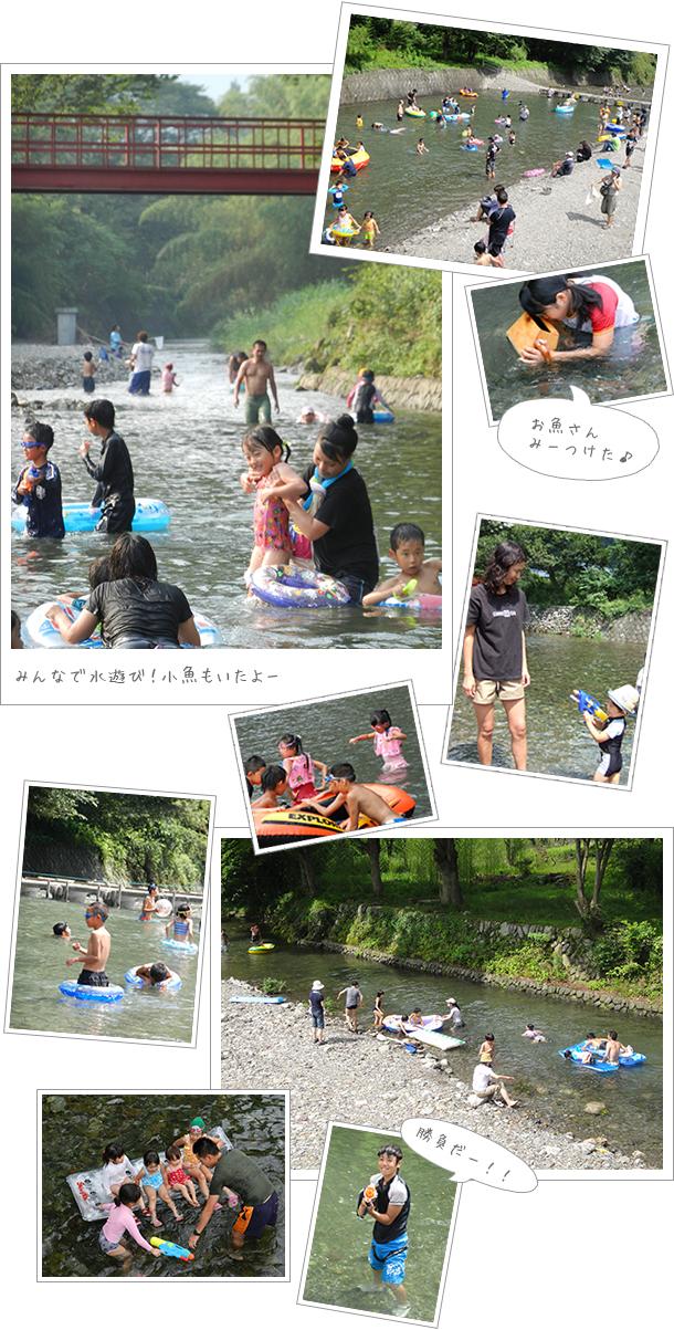 キャンプの関東・埼玉県のキャンプ場イメージ画像