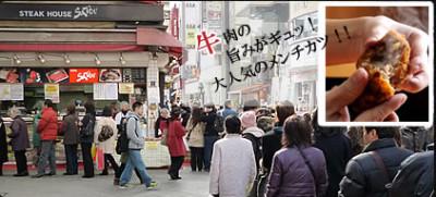 吉祥寺で食べ歩きさとうの画像