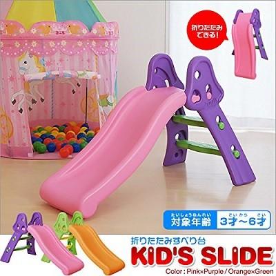 体を動かす遊び・キッズスライドの滑り台の画像