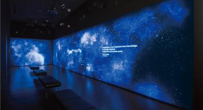 東京ドームシティ、宇宙ミュージアム、テンキュー、コトバリウムの画像