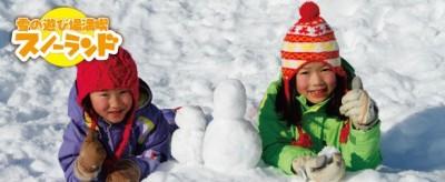 関東おすすめスキー場サンメドウズの画像