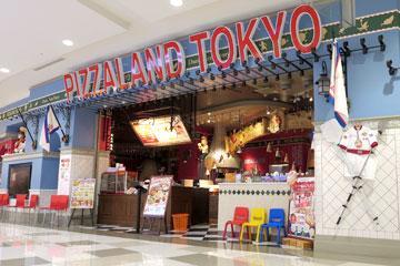 イオン幕張新都心、ばかうけ、手作り体験、ピッツァランド東京の画像