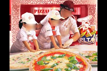 イオン幕張新都心、ばかうけ、手作り体験、ピザ体験の画像