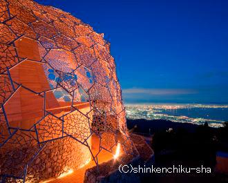 六甲山の観光におすすめな六甲枝垂れの画像