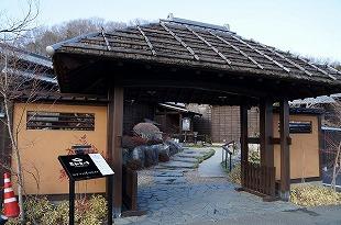 埼玉のおがわ温泉・花和楽の湯の日帰りで楽しめる入り口画像