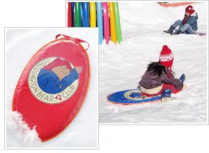 雪遊び、関東遊園地、相模湖スライダーの画像