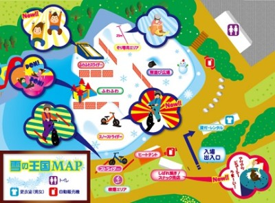 雪遊び、関東遊園地、西武園ゆうえんちの地図の画像