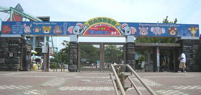 子連れの遊び場の代表格・東山動植物園の画像