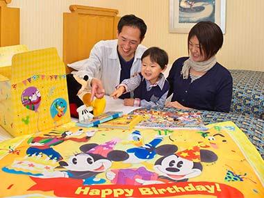 ディズニーホテルで誕生日のグッズの画像