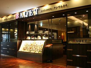 神奈川、ランチ、おいしいレストラン、バケットお店画像