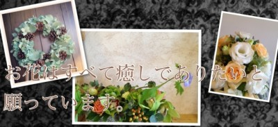 名古屋、おすすめ、おしゃれ、花屋、flower shop tsukusiの画像