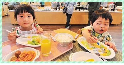 沖縄の子連れで行きたいフサキリゾートのイメージ画像02