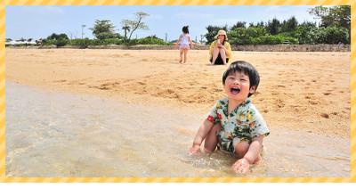 沖縄の子連れで行きたいフサキリゾートのイメージ画像01
