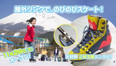 ぐりんぱで雪遊びのイメージ画像03