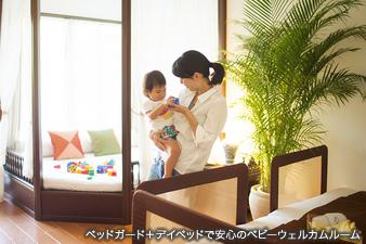 沖縄の子連れで行きたい星野リゾート西表島のイメージ画像01