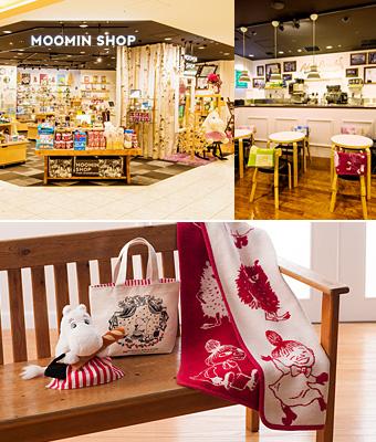 ムーミンショップの東京・二子玉川店のイメージ画像