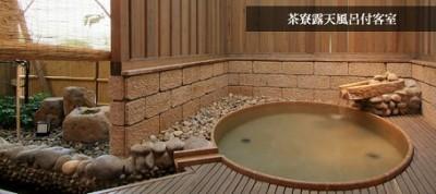 東北、温泉、おすすめ、子連れ、旅行、風呂付客室の画像