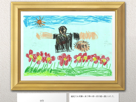 子どもアプリ便利サイトマエストロの画像
