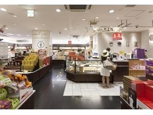 名古屋のお土産におすすめな大口屋のイメージ画像02