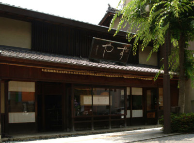 名古屋のお土産におすすめな栗きんとんすやのイメージ画像01