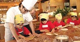 神奈川、ランチ、おいしいレストラン、ピザ教室の画像