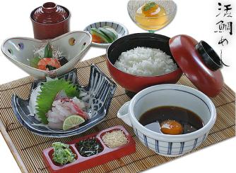 鯛めし、瀬戸内海、郷土料理、ひゅうが飯の画像