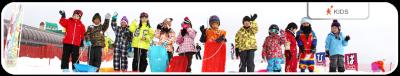 高鷲スノーパークで雪遊びのイメージ画像01