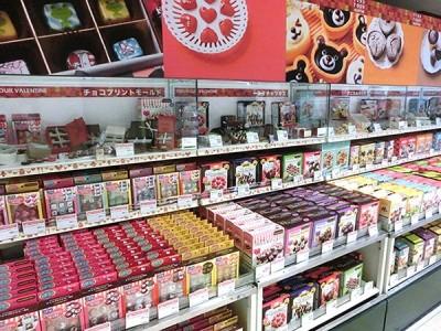 バレンタインチョコの手作りに便利な東急ハンズ名古屋店の画像02