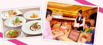 ディズニーホテルで誕生日のレストラン画像