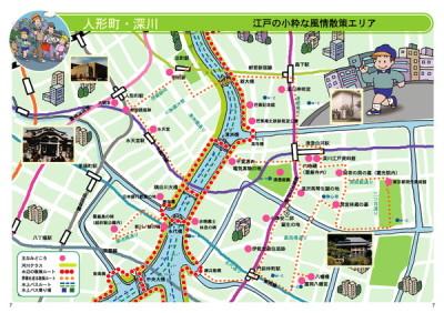 東京の桜の名所の隅田川テラス地図の画像