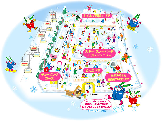 ファミリースキー場おすすめ地図の画像