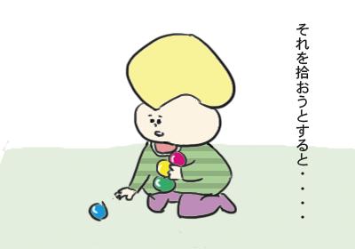 コメタパンでボールを持って子連れおでかけ_v08