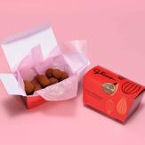 アーモンドチョコレートの画像