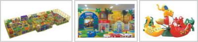 kidsusland遊具の画像