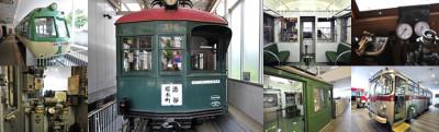 のりものの博物館の定番電車とバスの博物館のイメージ画像