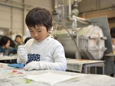 好奇心、工場見学、埼玉、工場見学の画像