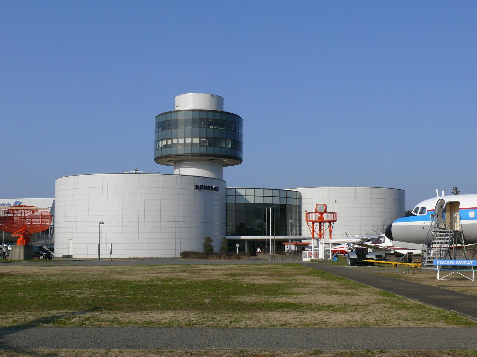 博物館千葉航空博物館の画像