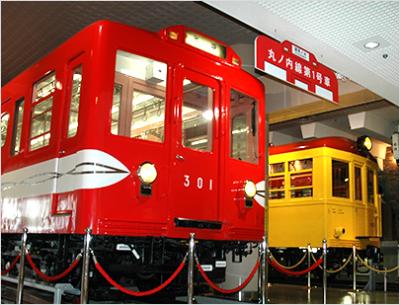 丸ノ内線第1号車の画像